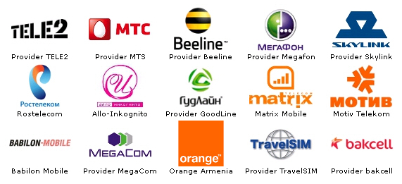 Top up SIM-cards or cell phones of every mobile provider in Russia and the CIS countries!!!