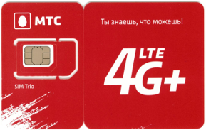 MTS SIM card in EU and Germany