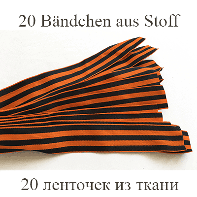 20 pieces of Set textile Saint Georg Ribbon