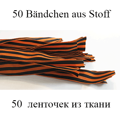 50 pieces of Set textile Saint Georg Ribbon