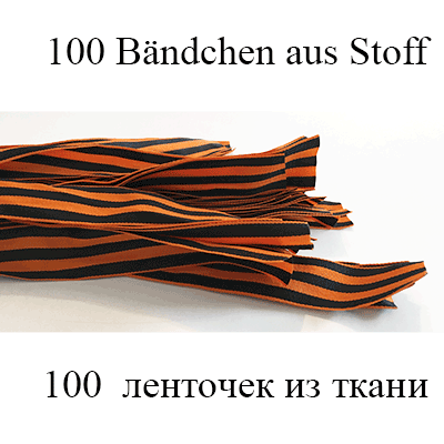 100 pieces of Set textile Saint Georg Ribbon
