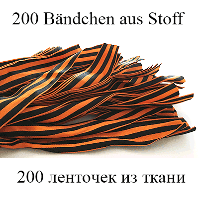 200 pieces of Set textile Saint Georg Ribbon