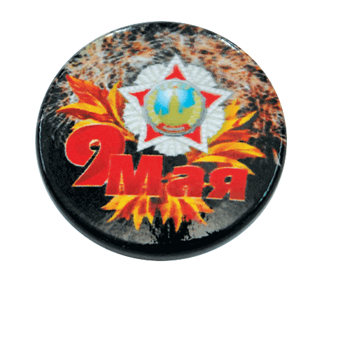 Pin Badge «9th May and Order of Victory»(Znachok «9 Maja i orden Pobedy»)