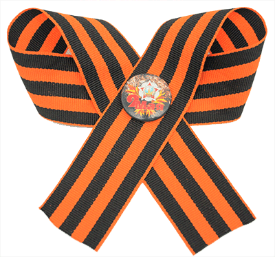 Set pin badge «9th May! and Order of Victory» on textil St Georg ribbon
