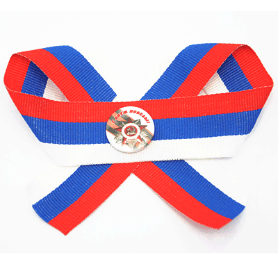 Set pin badge «Victoryday! and order of the Patriotic War» on textil russian tricolor ribbon