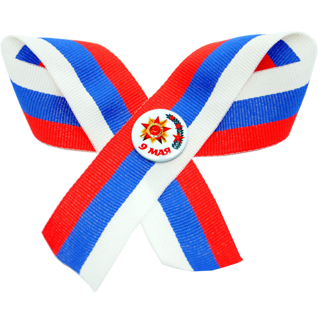 Set pin badge «9th May! and order of the Patriotic War» on textil russian tricolor ribbon
