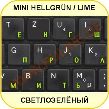 Minikeyboard-Stickers with Cyrillic/Russian letters for all PCs with laminate protection in Light-Green on Black