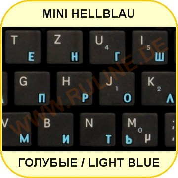 Minikeyboard-Stickers with Cyrillic/Russian letters for all PCs with laminate protection in Light blue on Black