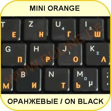 Minikeyboard-Stickers with Cyrillic/Russian letters for all PCs with laminate protection in Orange on Black