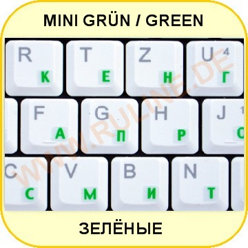 Minikeyboard-Stickers with Cyrillic/Russian letters in Green for all PCs with laminate protection transparent