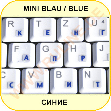 Minikeyboard-Stickers with Cyrillic/Russian letters in Blue for all PCs with laminate protection transparent