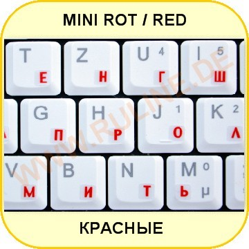 Minikeyboard-Stickers with Cyrillic/Russian letters in Red for all PCs with laminate protection transparent