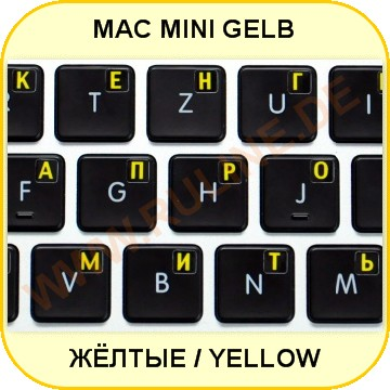Art. N.: 00060 - Mini Stickers with Russian letters in yellow on black for Apple - Macintosh