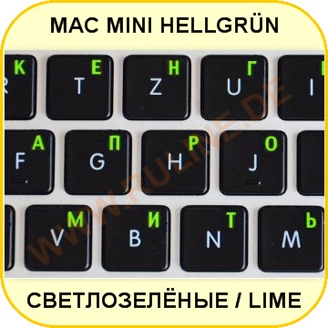 Art. N.: 00061 - Mini Stickers with Russian letters in light-green on black for Apple-Macintosh