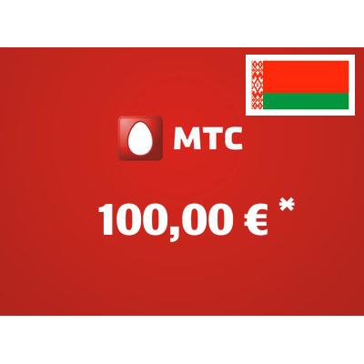 Mts For Ruline 100 Eur By Jpg
