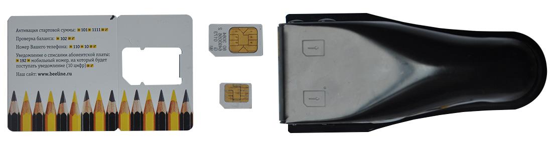 Универсальный резак сим-карт - SIM Cutter -  mini->micro / micro->nano