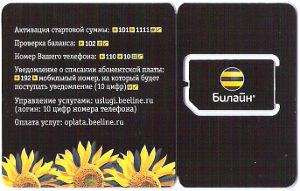 Kostenlose eingehende Anrufe von allen örtlichen mobilen Handy-Nummern und von Festnetz-Nummern