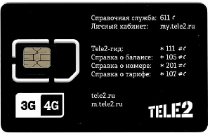 Выгодные звонки на любые местные номера. Выгодная цена на звонки по России. Постоянный доступ в мобильный Интернет