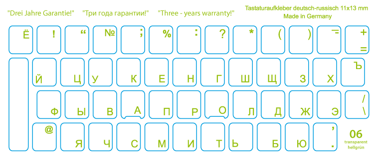Laminated keyboard-Stickers with Cyrillic/Russian letters Light Green