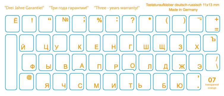 Laminated keyboard-Stickers with Cyrillic/Russian letters Orange