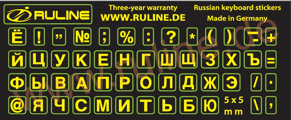 Laminated mini-keyboard stickers with Russian letters in yellow on black