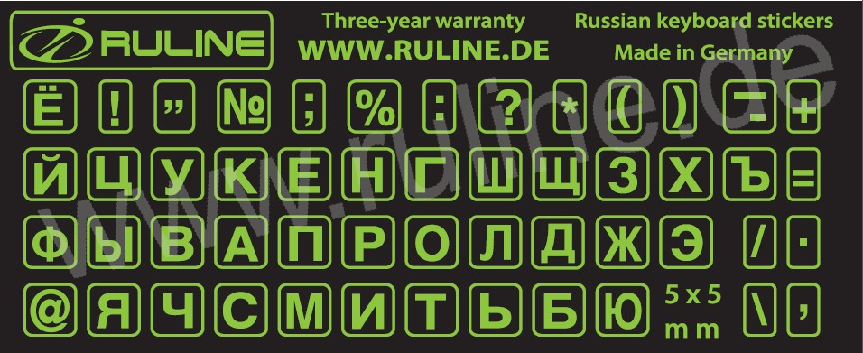Laminated Mini-Stickers with Cyrillic/Russian letters Lightgreen on Black