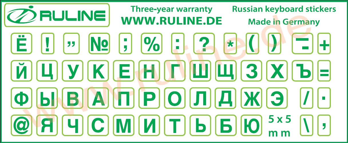 Laminated Mini-stickers with russian Letters green transparent