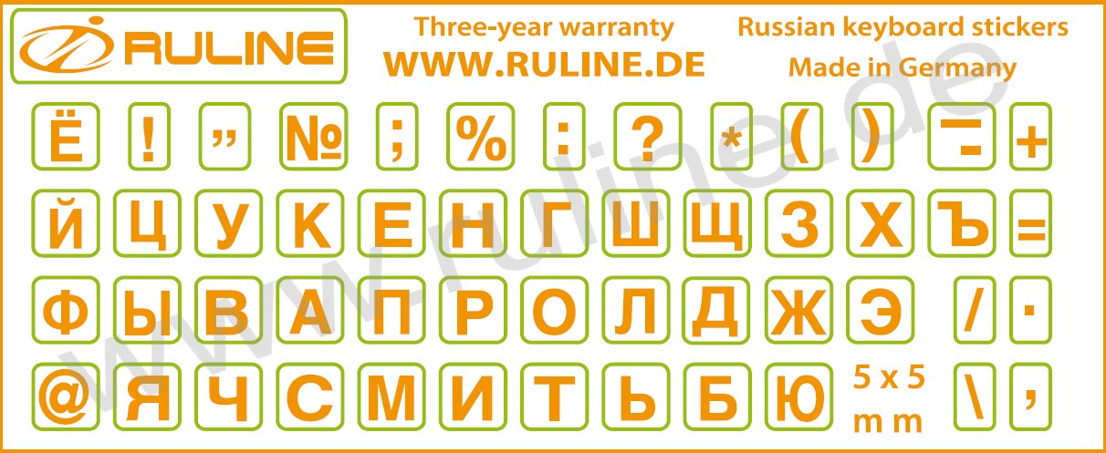 Laminated Mini-stickers with russian Letters orange transparent