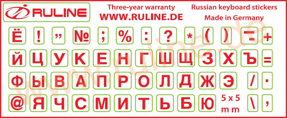 Laminated Mini-stickers with russian Letters red transparent
