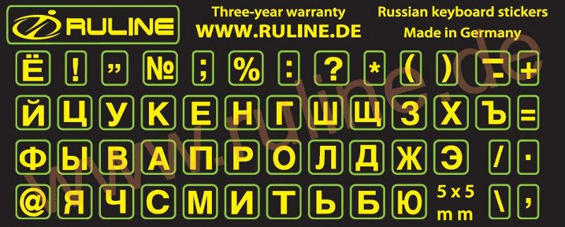 Laminierte Mini-Tastaturaufkleber mit russischen Buchstaben in Gelb auf Schwarz für Macintosh / Apple