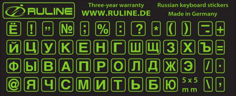 Laminierte Mini-Tastaturaufkleber mit russischen Buchstaben in Hellgrün auf Schwarz für Macintosh / Apple