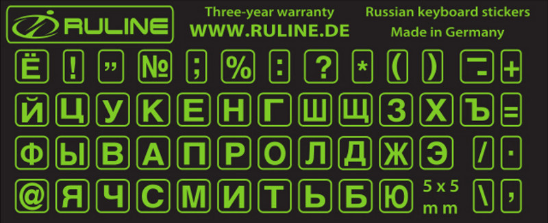 Mini Stickers with Russian letters for Apple / Macintosh - keyboards in light-green on a black background, with laminate protection