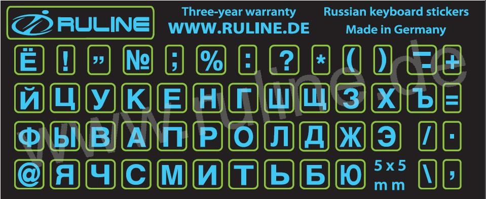 Laminierte Mini-Tastaturaufkleber mit russischen Buchstaben in Hellblau auf Schwarz für Macintosh / Apple
