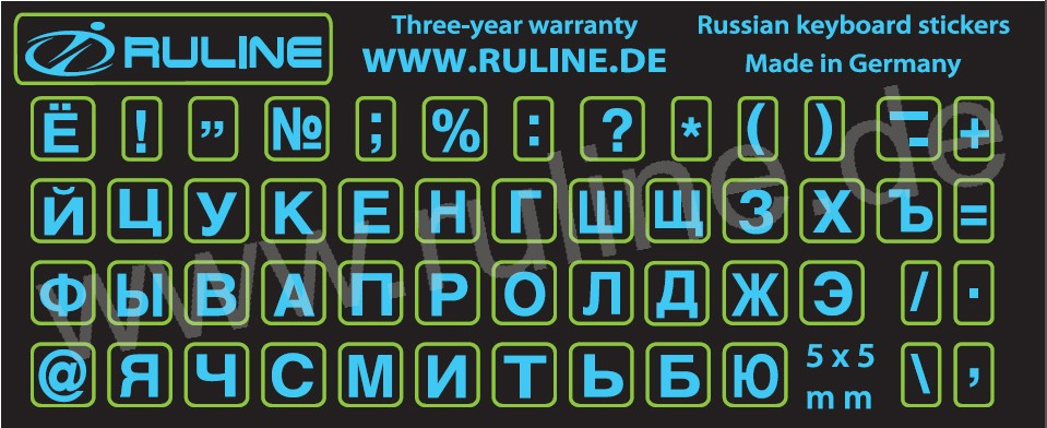 Mini Stickers with Russian letters for Apple / Macintosh - keyboards in light-blue on a black background, with laminate protection