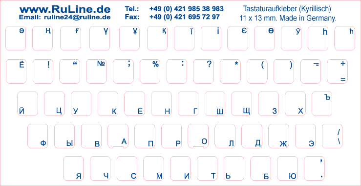 Stickers with Russian letters for all keyboards, with matt protective lacquer, font color–blue