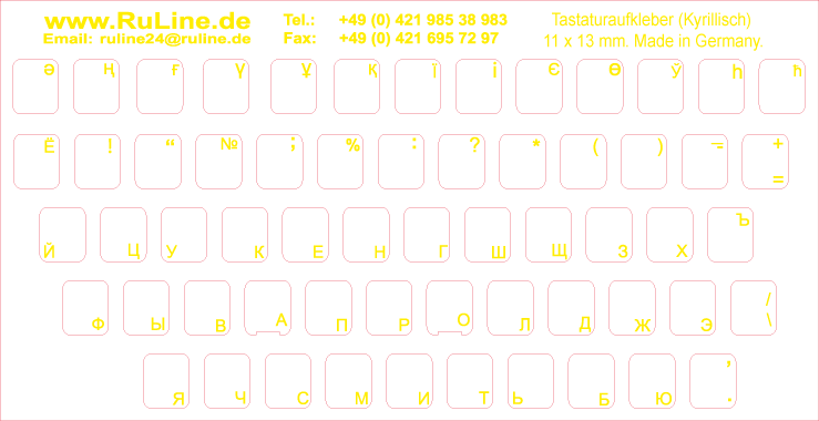 Stickers with Russian letters for all keyboards, with matt protective lacquer, font color–yellow