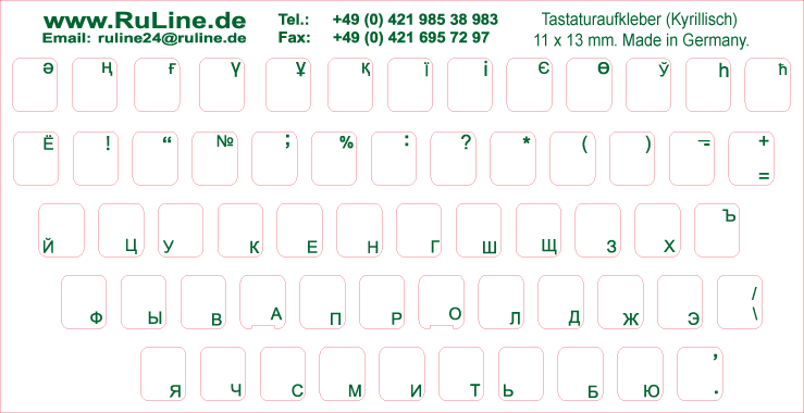 Stickers with Russian letters for all keyboards, with matt protective lacquer, font color–green