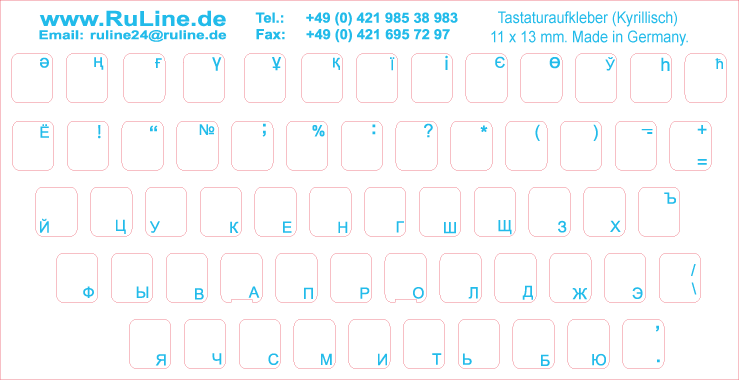 Stickers with Russian letters for all keyboards, with matt protective lacquer, font color–bright blue