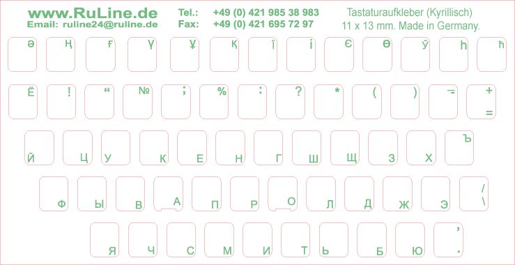 Stickers with Russian letters for all keyboards, with matt protective lacquer, font color–bright green