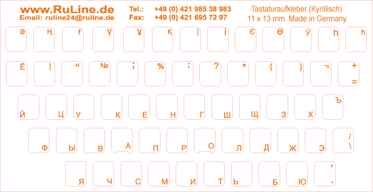 Stickers with Russian letters for all keyboards, with matt protective lacquer, font color–orange
