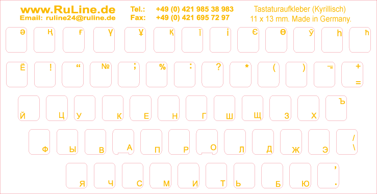Stickers with Russian letters for all keyboards, with paint protection, font color–gold