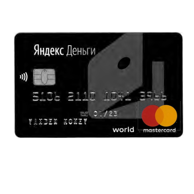 Debit card Mastercard of payment system «YooMoney» (Yandex.Money)