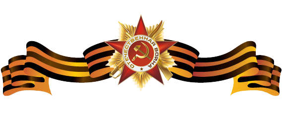 «Saint Georg Ribbon» with pin badges «Victoryday! and Order of the Greate Patriotic War»